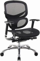 Boss High Back Ergonomic Mesh Chair [B6888] -1