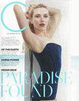 C Magazine Cover