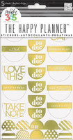 Me and My Big Ideas - The Happy Planner - To Do Stickers - Gold Foil