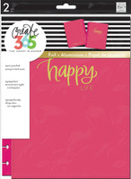 Me and My Big Ideas - The Happy Planner - Snap-In Cover - Happy Life - Classic