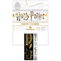Paper House Licensed Washi Tape - Set of 2 - Harry Potter - Quidditch