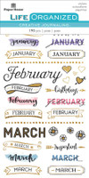 Paper House - Monthly Creative Journaling Stickers