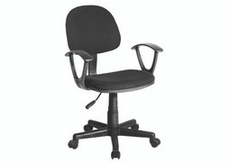 Office Chair - Managers