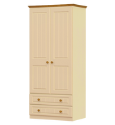 Erris 2 Door 2 Drawer Wardrobe