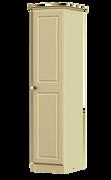 Liffey 1 Door 1 Shelf Wardrobe