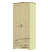 Capri 2 Door 2 Drawer Wardrobe
