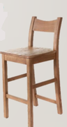 Danube Oak Bar Stool