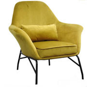 Amy Occasional Chair-Mustard