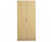 Bellingham 2 Door Wardrobe