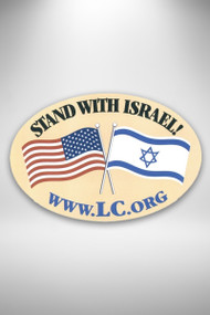 STAND WITH ISRAEL! Bumper Sticker