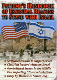 Patriot's Handbook of Essential Reasons to Stand with Israel - Booklet