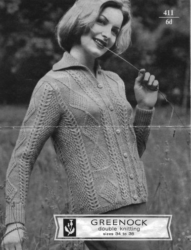 Ladies Vintage Diamond Cardigan