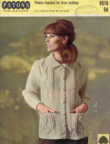 Vintage Ladies Aran Cardigan with Pockets