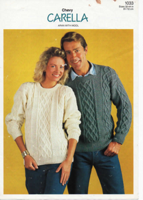 Vintage His and Her Aran Trellis Sweater