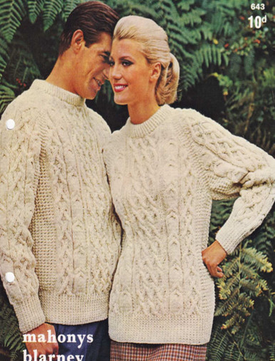 Unisex Vintage Fishnet Aran Sweater