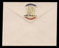 INDIA, Stationery, The Princely State of Bastar State - Gold/Multicolored On White
