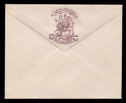 INDIA, Stationery, The Princely State of Bastar State - Maroon On White