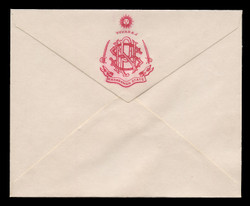 INDIA, Stationery, The Princely State of Kharsawan State - Red On White