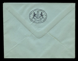 INDIA, Stationery, The Princely State of Lakhimpur Kheri - Black On Blue