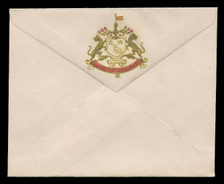 INDIA, Stationery, The Princely State of Unknown State #1 - Gold/Multicolored On White