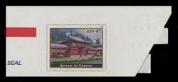U.S. Scott # U 697 2018 $6.45 Byodo-In Temple - Mint Priority Mail Envelope