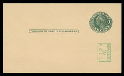 U.S. Scott # UY 14d/UPSS #MR23-1a, 1952 2c on 1c Washington (Green) - Mint Message-Reply Card - FOLDED (See Warranty)