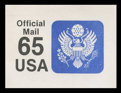 U.S. Scott # UO 082 1990 65c Official Mail, small lettering clear - Mint Cut Square