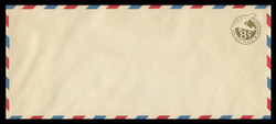 U.S. Scott # UC  7 1932 8c Plane, Olive green Background, Die 2, with Border - Mint Envelope, UPSS Size 23