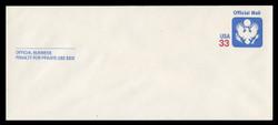 U.S. Scott # UO 089 1999 33c Official Mail - Mint Envelope, UPSS Size 23