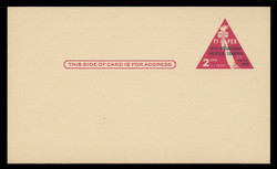 """U.S. Scott # UX  44S, 1956 2c FIPEX Exhibition, """"Flying Saucer"""" Variety - Mint Postal Card (See Warranty)"""