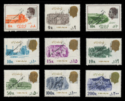 IRAN Scott #2008-19, 1979 Islamic Revolution Overprints (Set of 9)