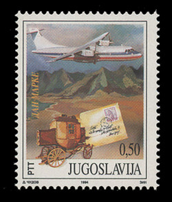 YUGOSLAVIA Scott # 2277, 1994 Stamp Day
