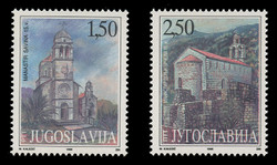 YUGOSLAVIA Scott # 2398-9, 1998 Monasteries of Montenegro (Set of 2)