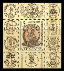 YUGOSLAVIA Scott # 2482, 2000 JUFIZ X Philatelic Exhibition, Belgrade - SOUVENIR SHEET