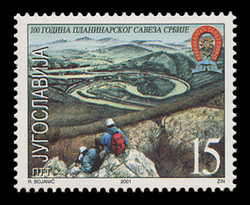YUGOSLAVIA Scott # 2524, 2001 Serbian Mountaineering Association, Centenary
