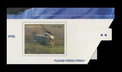 U.S. Scott # U 661 2007 $16.25 Marine One - Mint Express Mail Envelope