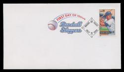 U.S. Scott #4080-3, 2006 39c Baseball Sluggers SET of 4 First Day Covers.  Digital Colorized Postmarks