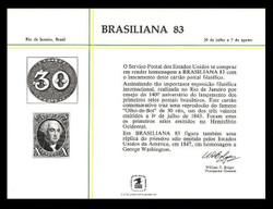 Brookman PS45/Scott SC85 1983 Brasiliana '83 Souvenir Card
