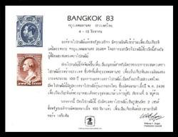 Brookman PS46/Scott SC86 1983 Bangkok '83 Souvenir Card
