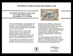 Brookman PS48/Scott SC88 1983 Stamp Collecting Month Souvenir Card