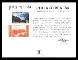 Brookman PS54/Scott SC99 1984 Philakorea '84 Souvenir Card