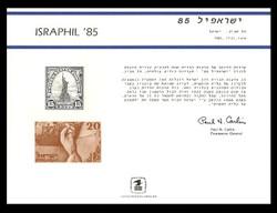 Brookman PS57/Scott SC103 1985 Israphil '85 Souvenir Card