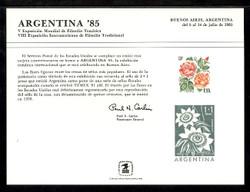 Brookman PS58/Scott SC107 1985 Argentina '85 Souvenir Card