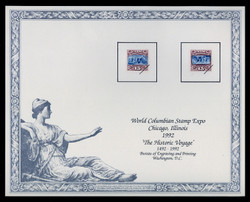 Brookman B156/Scott SC132 1992 World Columbian Stamp Expo