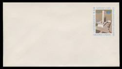 U.N.N.Y. Scott # U  6 S, 1975 10c UNNY Headquarters - Mint Envelope, Small Size