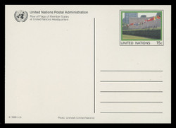 U.N.N.Y Scott # UX  9-13, 1989 15c Views of NY Headquarters - Mint Picture Postal Cards Set of 5