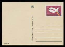 U.N.GEN Scott # UX  6, 1985 70c Peace Dove - Mint Postal Card