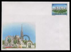 U.N.VIEN Scott # U  1, 1995 6s Donaupark, Vienna - Mint Envelope