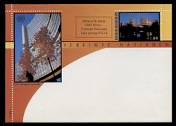 U.N.VIEN Scott # U  7, 2003 E1.09 +16c Vienna International Center (U5) - Mint Envelope