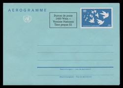 U.N.VIEN Scott # UC  4, 1992 11s +2s U.N. Emblem & Birds (UC3)  - Mint Air Letter Sheet, Folded